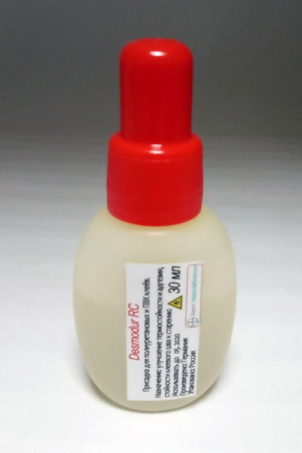 Отвердитель Desmodur 20 ml