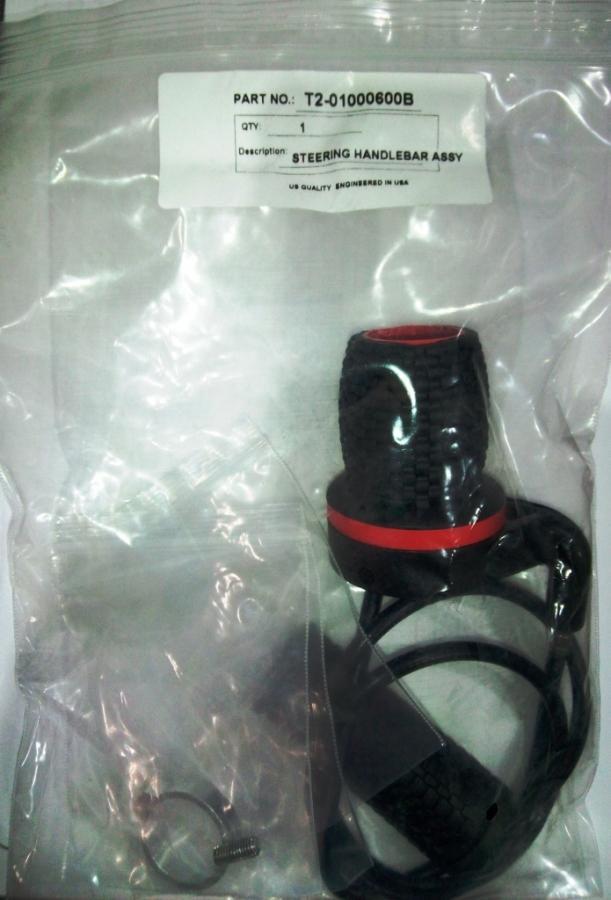 Ручка газа в сборе HDX T2.6 BMS арт. T2-0100601B